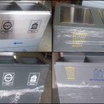 BERNINA recycle bins _ recycle station